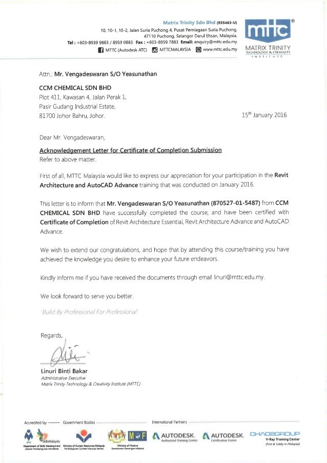 Sample request letter for certificate of medium of instruction