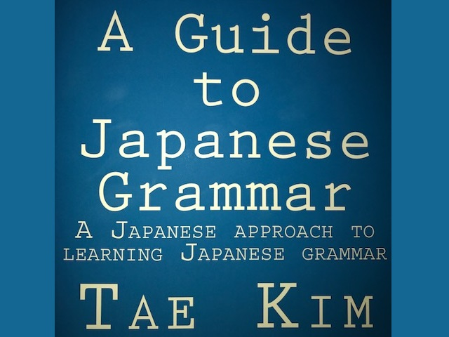 Guide to japanese tae kim