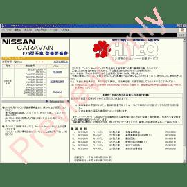 nissan elgrand service manual pdf