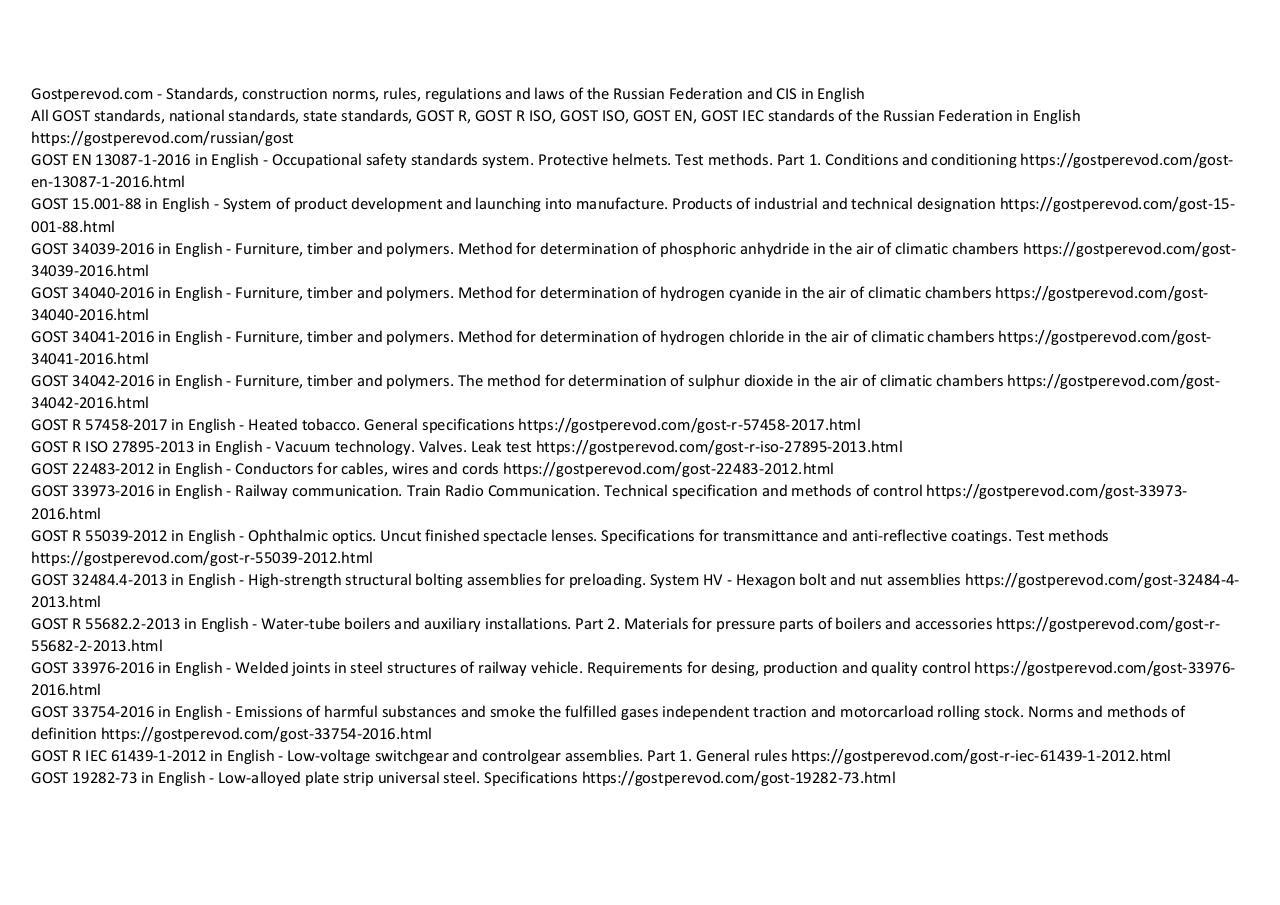 Russian gost standards english pdf