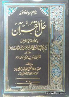 Bayan ul quran urdu pdf download