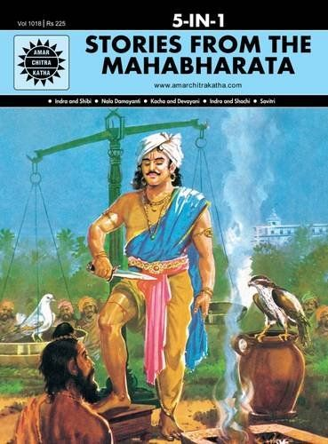 Amar chitra katha bahubali story pdf