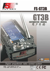 Flysky gt3c instruction manual